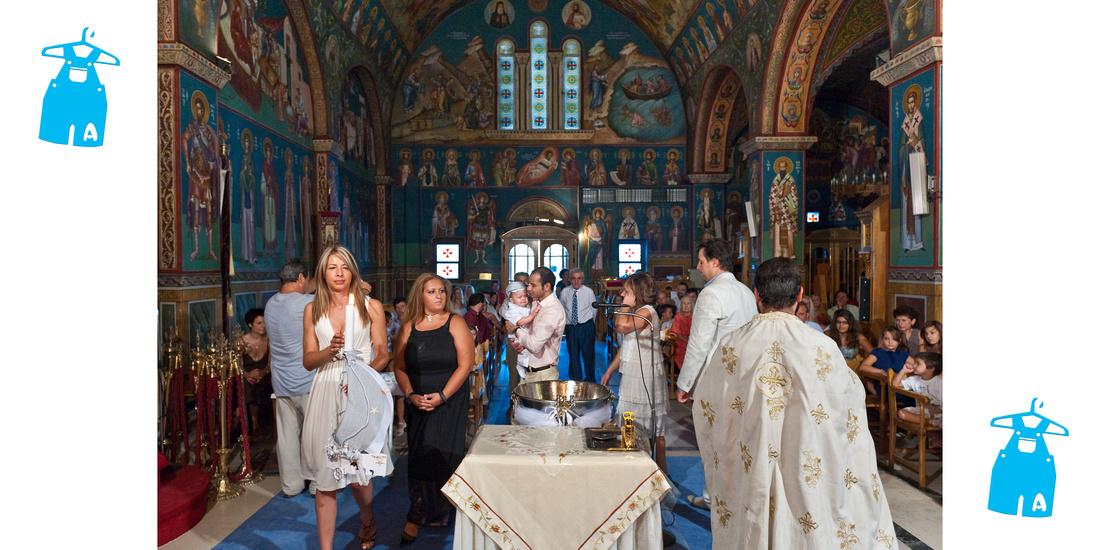 Φωτογράφηση Βάπτισης στην Αγία Σκέπη Παπάγου.